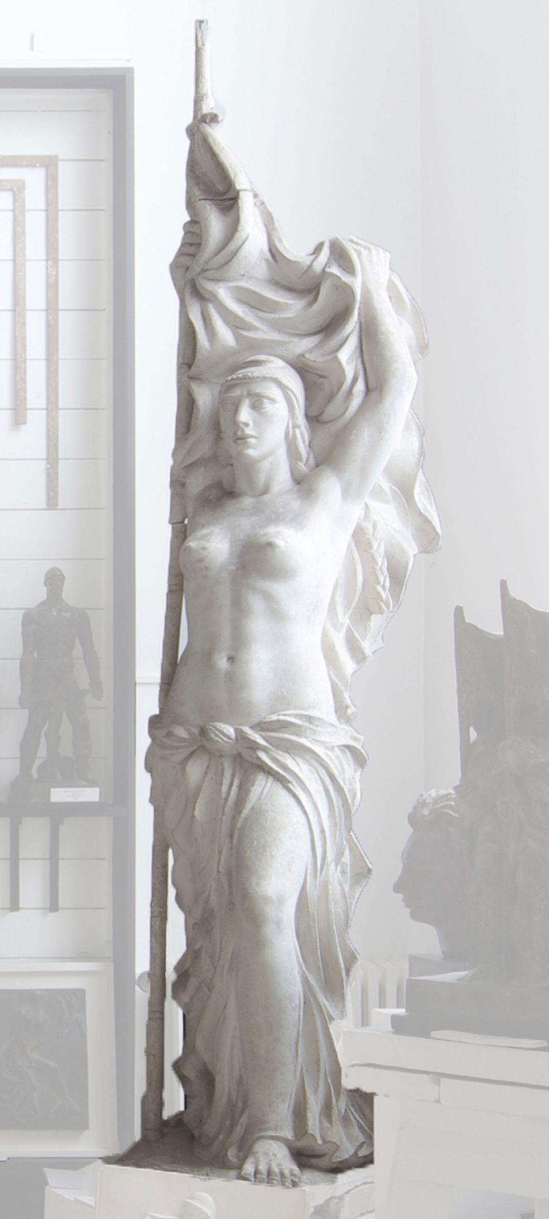 La Patria Abanderada (Monumento Nacional a la Bandera)